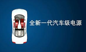 【产品推荐】汽车级电源CF0505XT-1WR3