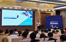 金升阳受邀参加EDTest深圳研讨会并发表演讲