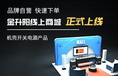 自营直发丨腾博会游戏电商平台正式上线了!