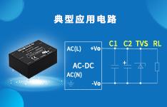 精读干货|电源外围设计之TVS以及输出电容选型