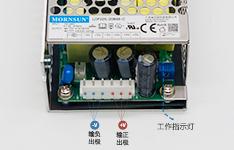 开关电源输入端继电器触点短路失效分析