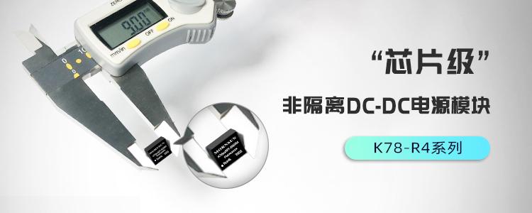 00.顶部banner.游标卡尺.jpg