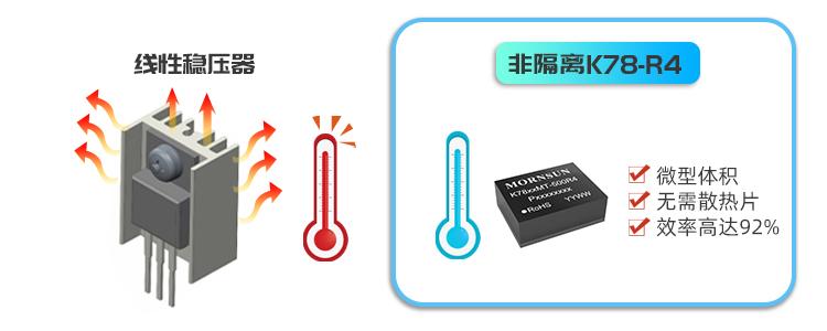 04.稳压器对比.jpg