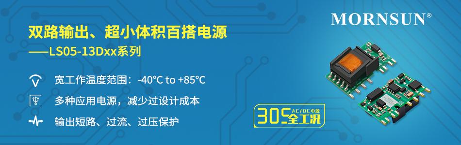 2. LS05-13Dxx系列-950×300px.jpg